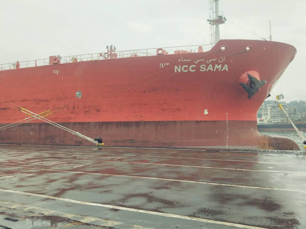 撞到軍艦的化學輪薩瑪號。記者游明煌/攝影