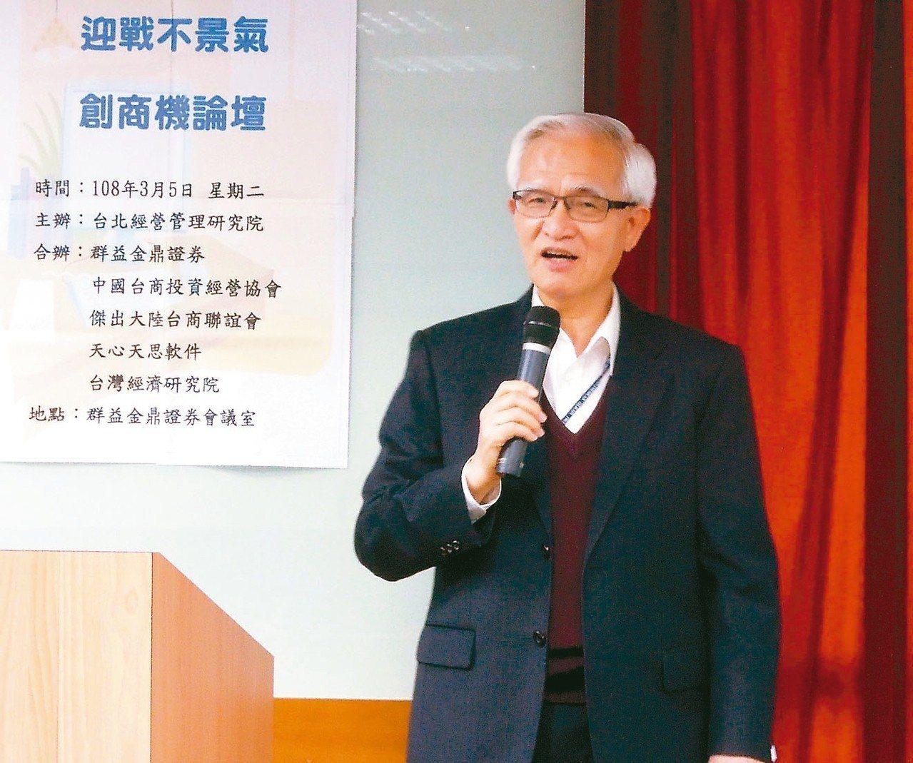 中美矽晶董事長盧明光 記者蔡敏姿/攝影