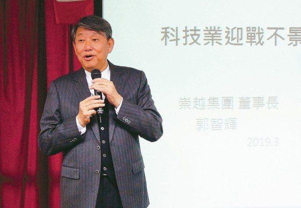 崇越集團董事長郭智輝 記者蔡敏姿/攝影