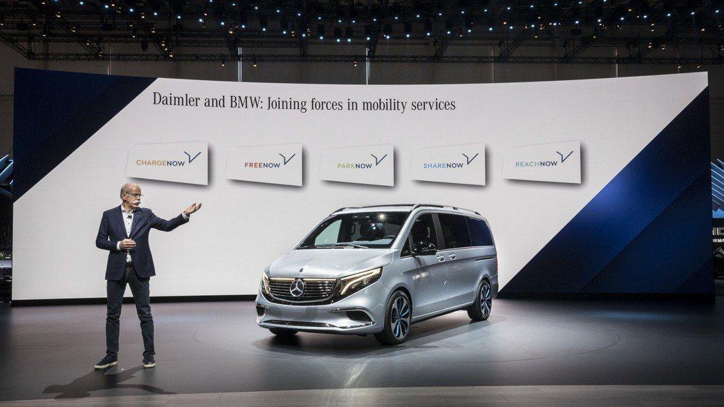 Mercedes-Benz Concept EQV。 摘自Mercedes-Be...