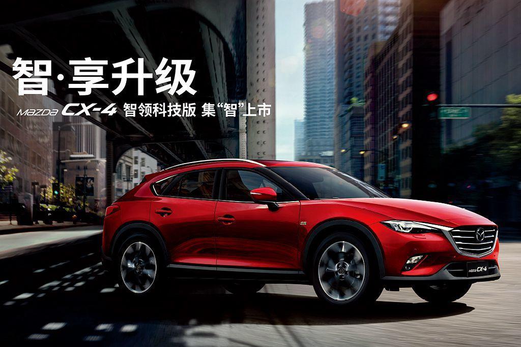 中國市場已經有一款CX-4專屬車型,加上CX-30是款獨立開發的新休旅,為避免混...