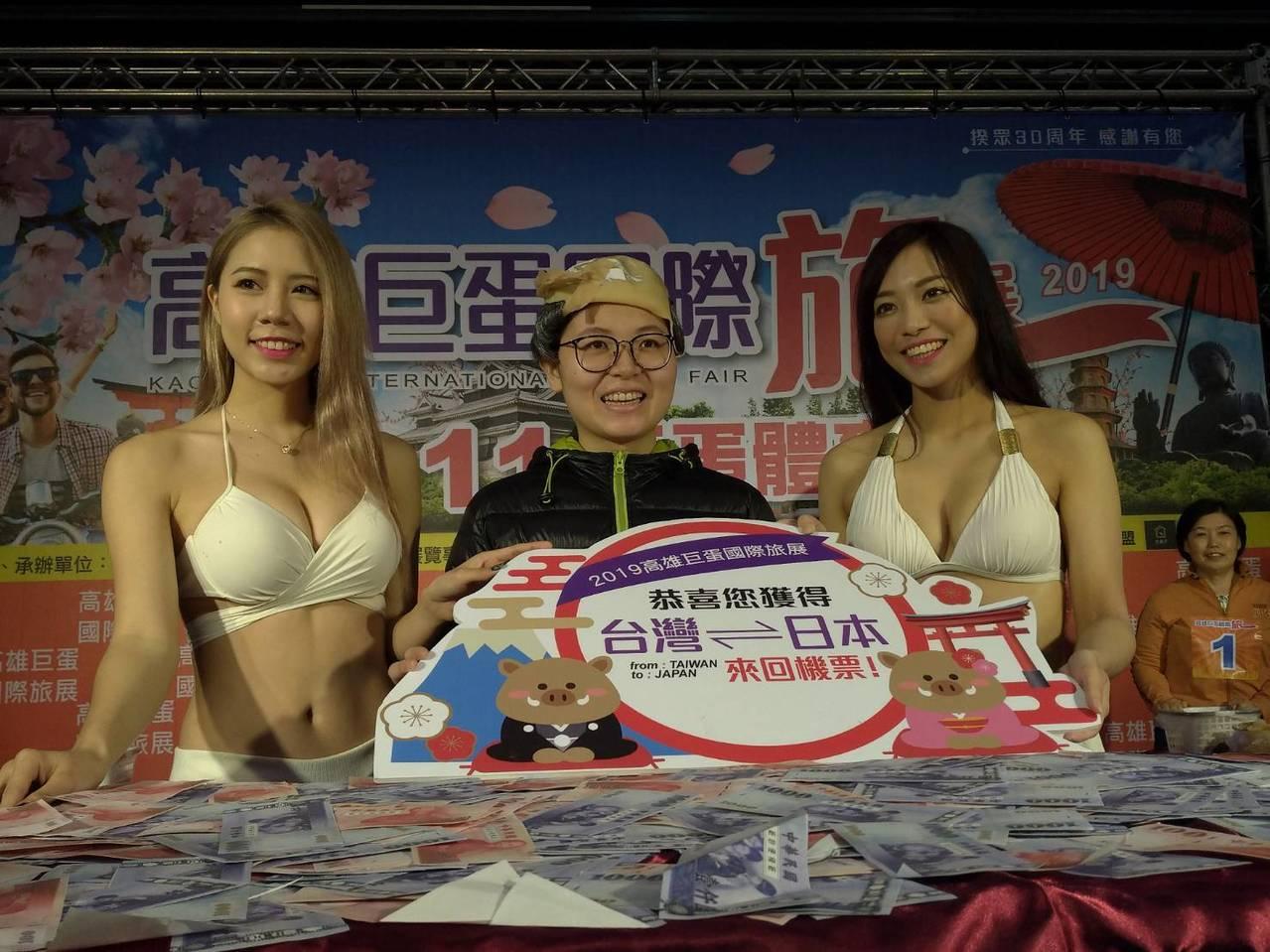 來自高雄大社、25歲的孫小姐,在高雄巨蛋旅展開幕的福袋活動,幸運抽到晉級趣味競賽...