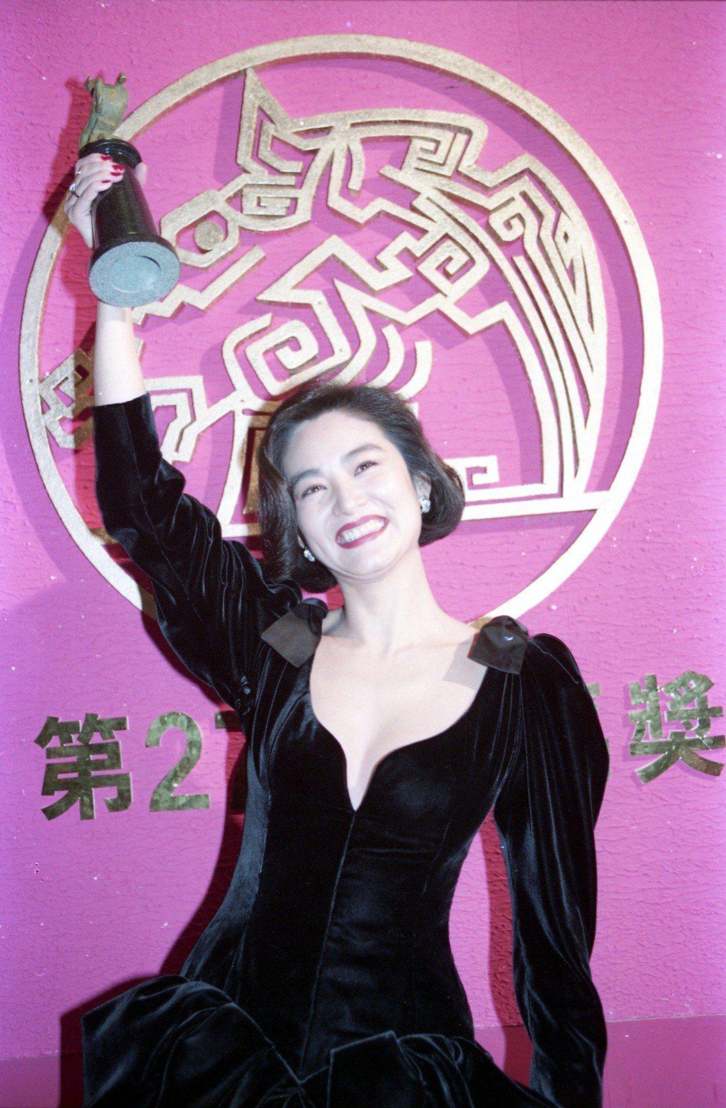林青霞走紅影壇快20年,終於靠「滾滾紅塵」登上金馬影后寶座。圖/報系資料照片