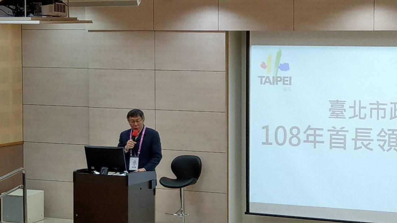 台北市長柯文哲上午在參加北市首長領航共識營時致詞。記者楊正海/攝影