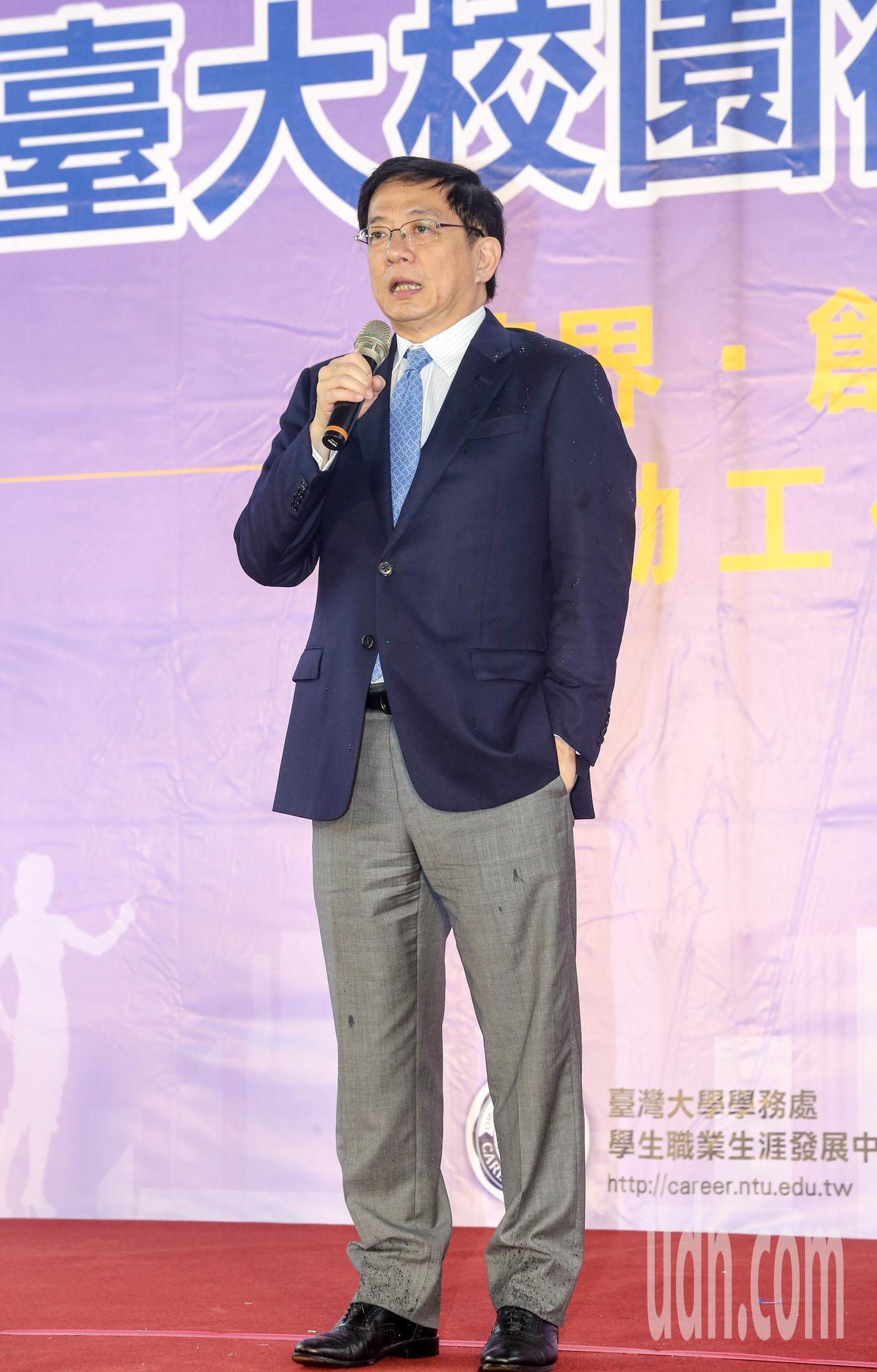 台大校長管中閔在開幕儀式上致詞。記者鄭清元/攝影