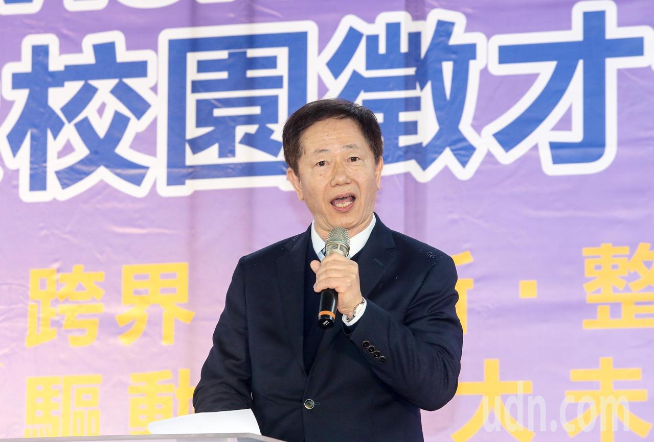 台積電董事長劉德音在開幕儀式上致詞。記者鄭清元/攝影