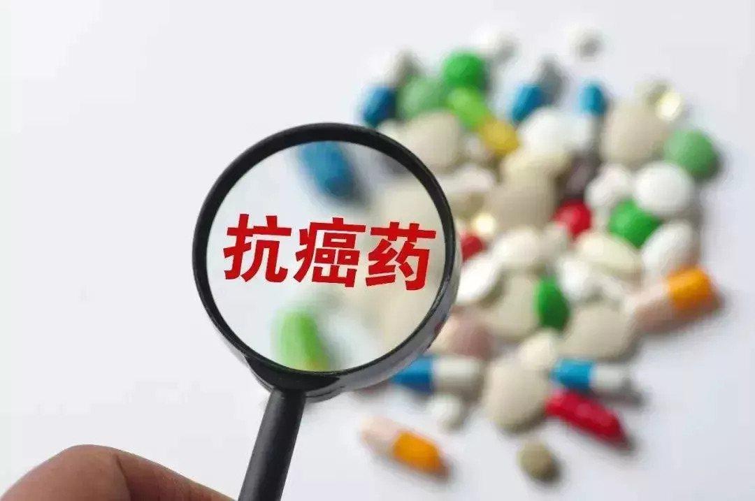 重慶抗癌藥已有292個品規降價,平均降幅20%,初步測算,預計將減少人民幣1.2...