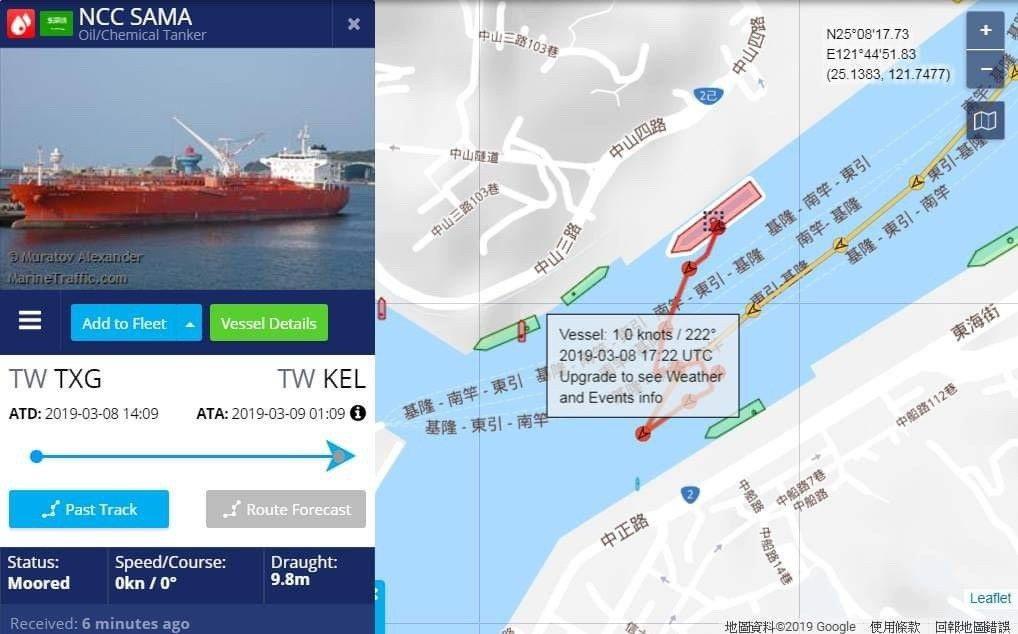凌晨撞上軍艦的沙烏地阿拉伯籍化學輪薩瑪號和港內航跡。 圖/呂禮詩提供