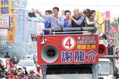 影/韓國瑜台南掛保證 謝龍介當選台灣政治就會改變