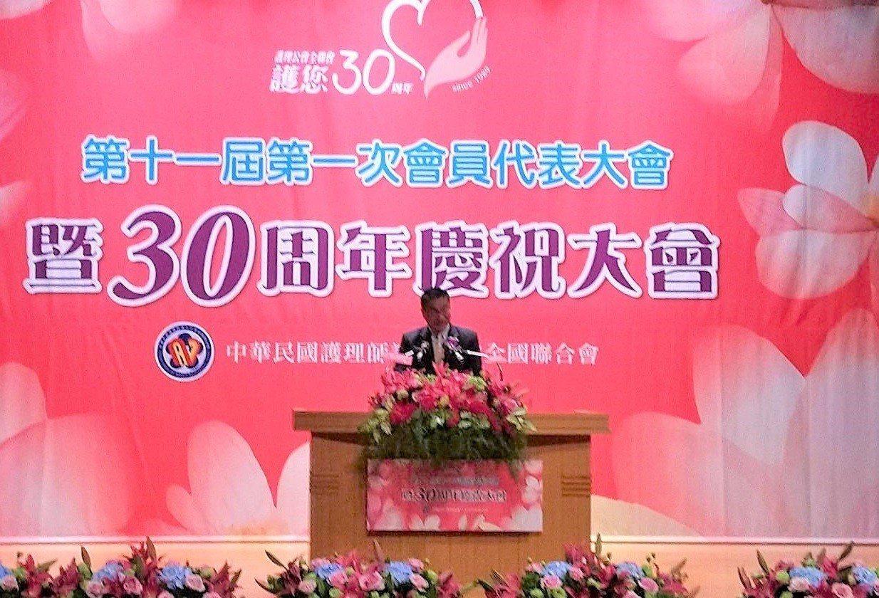 中華民國護理師護士公會全國聯合會今天舉辦會員代表大會暨30週年慶祝大會,內政部長...