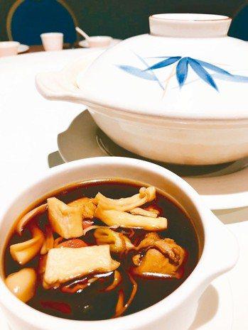 花雕百菇雞湯 圖/福容大飯店桃園店提供