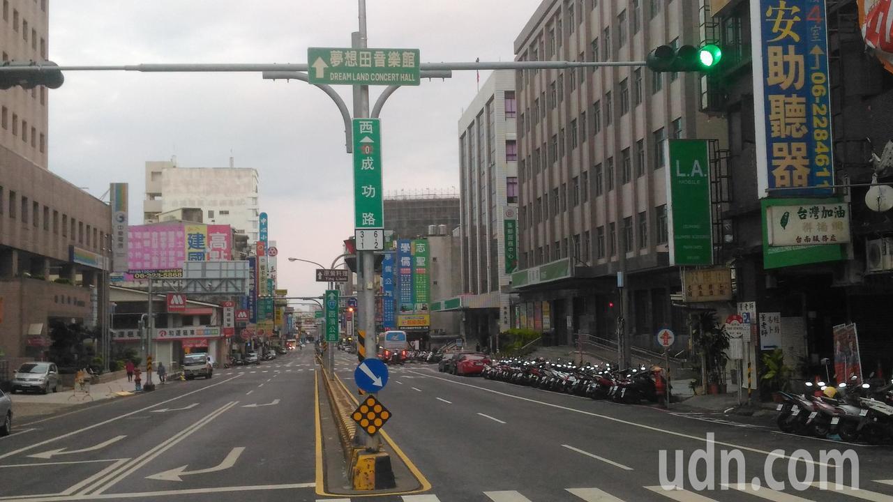台南市中西區成功路段,是違規拖吊第二名路段。記者黃宣翰/攝影