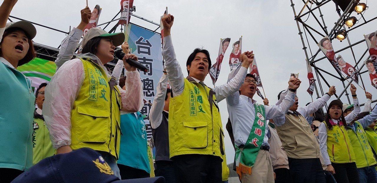 行政院前院長賴清德下午為郭國文立委補選站台造勢。記者修瑞瑩/攝影