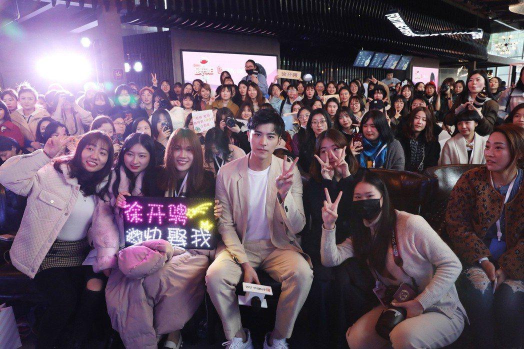 徐開騁出席上海見面會和粉絲合照。圖/恆星影業提供