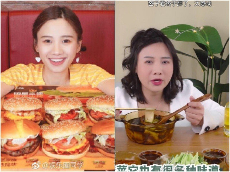 正妹大胃王密子君發胖模樣,被譏簡直「胖」若兩人。圖/摘自微博