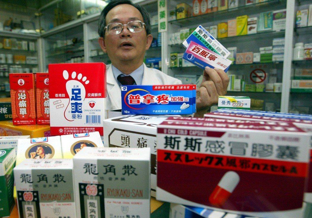 因原物料成本增加,普拿疼與多款藥物將調漲價格。 圖/聯合報系資料照片