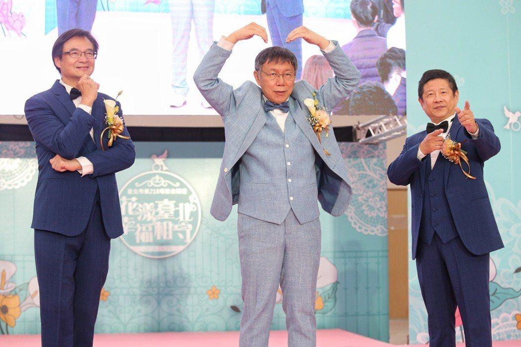 曖昧最美?台北市長柯文哲(中)至今對2020不把話說明。 圖/聯合報系資料照片