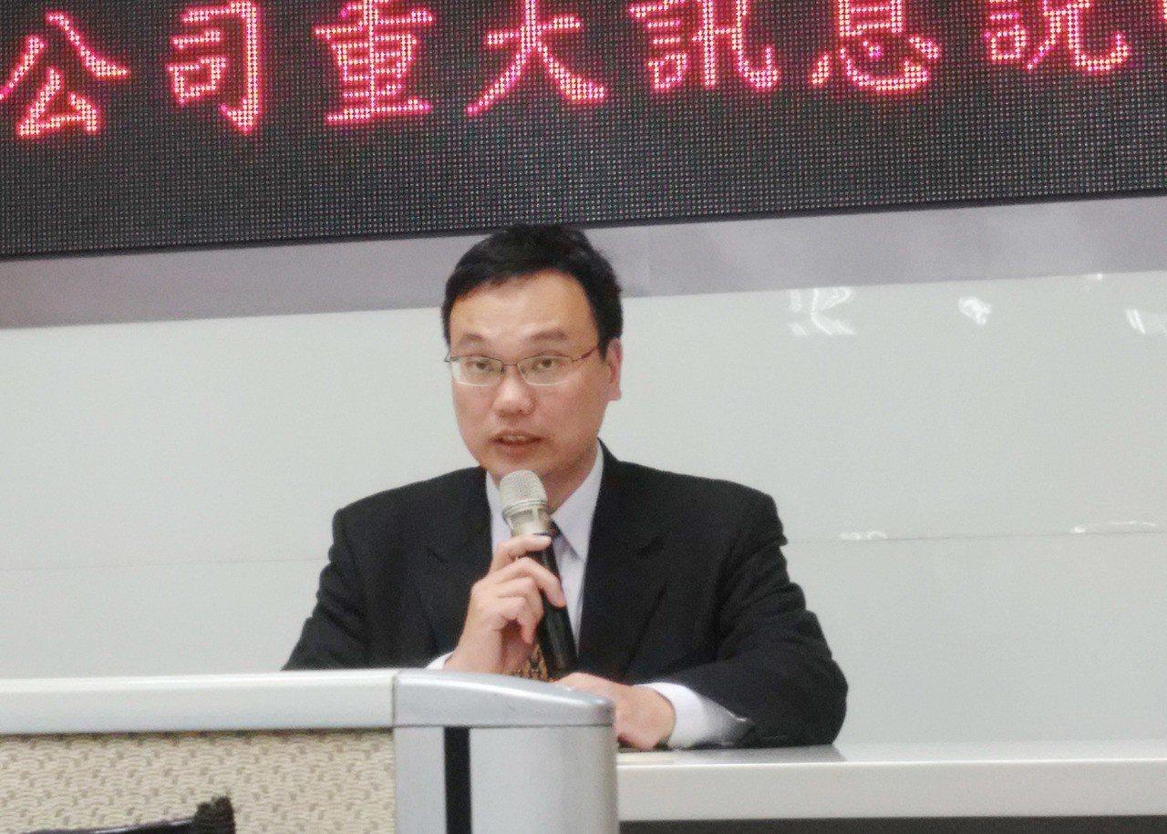 華映預計資遣2,500人。圖為面板廠中華映管公司總處長黃世昌。 中央社