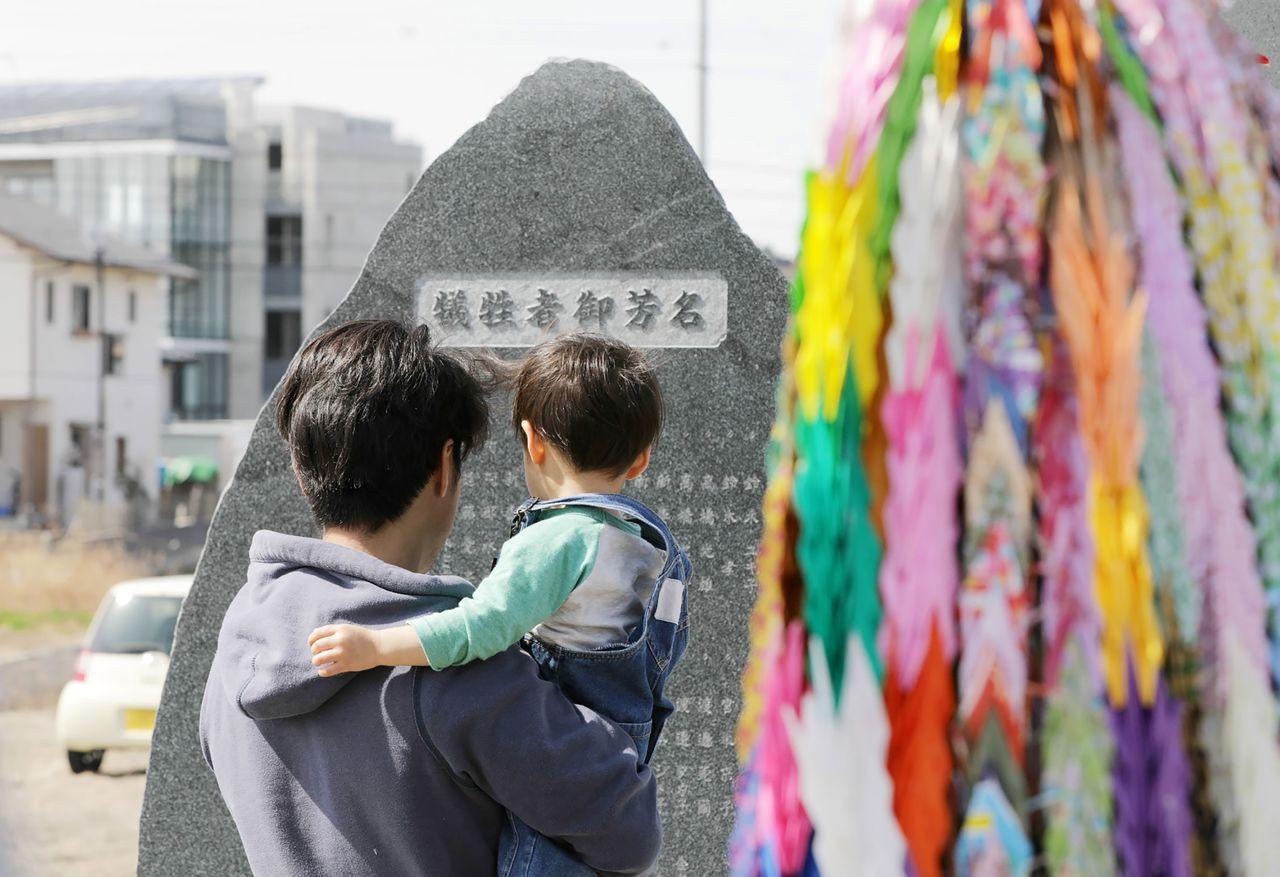 日本311地震八年了。 法新社