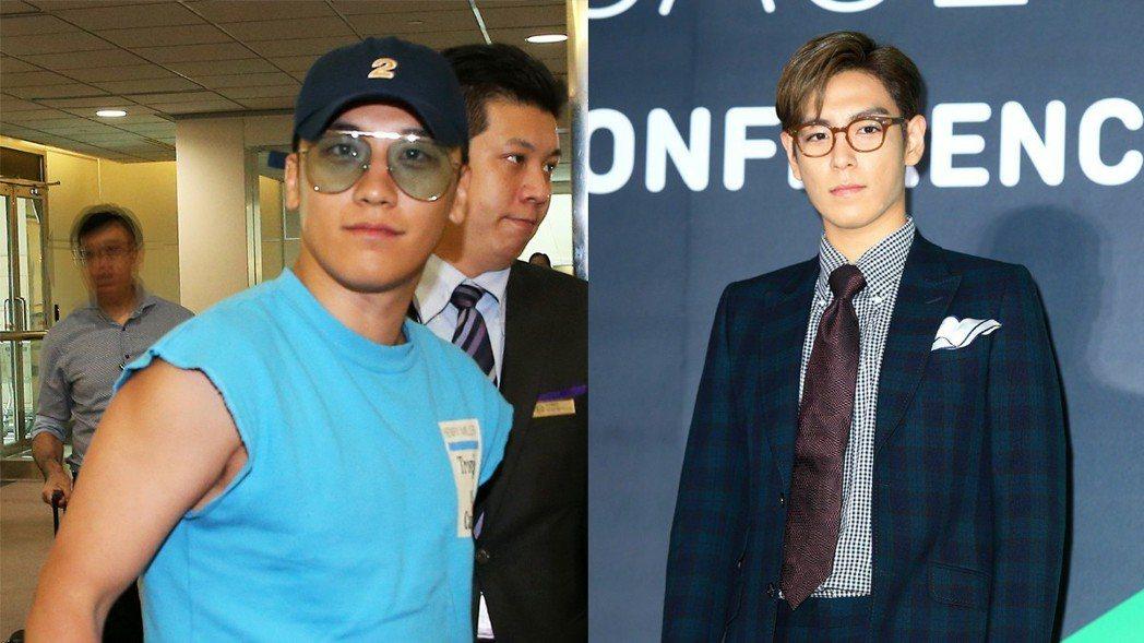 韓團BIGBANG成員接連爆醜聞。圖/聯合報系資料照