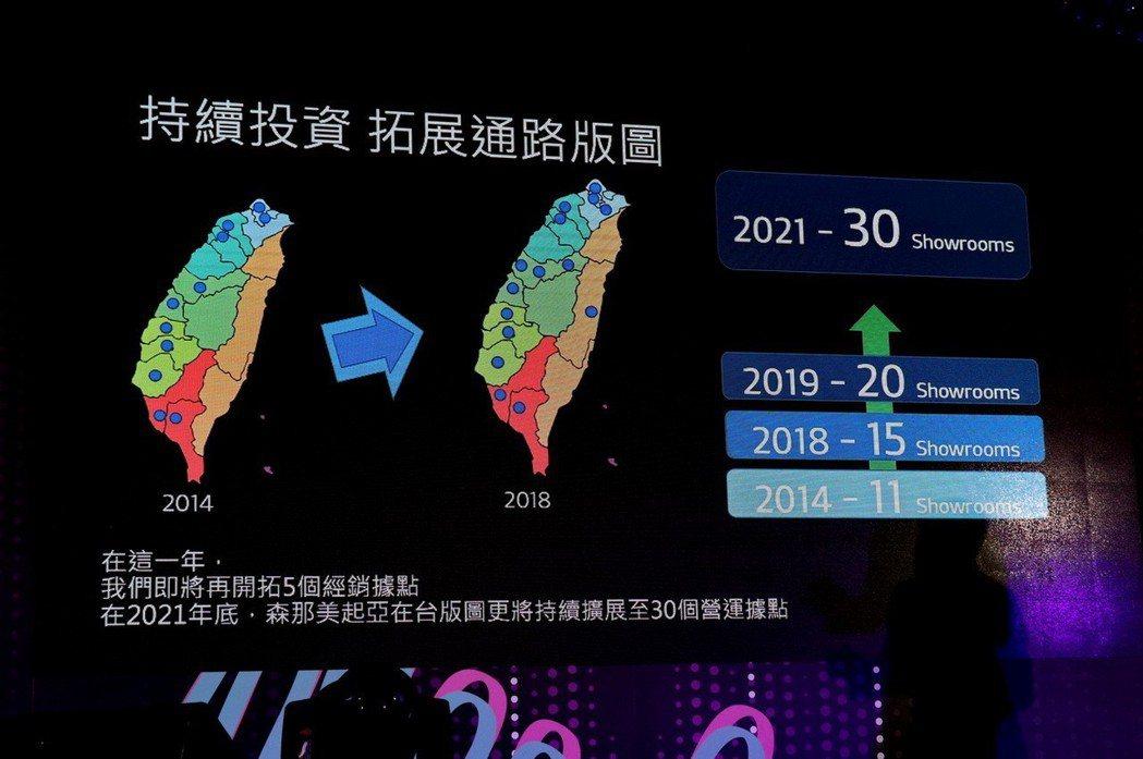 森那美起亞將繼續拓展台灣服務版圖。 記者陳威任/攝影