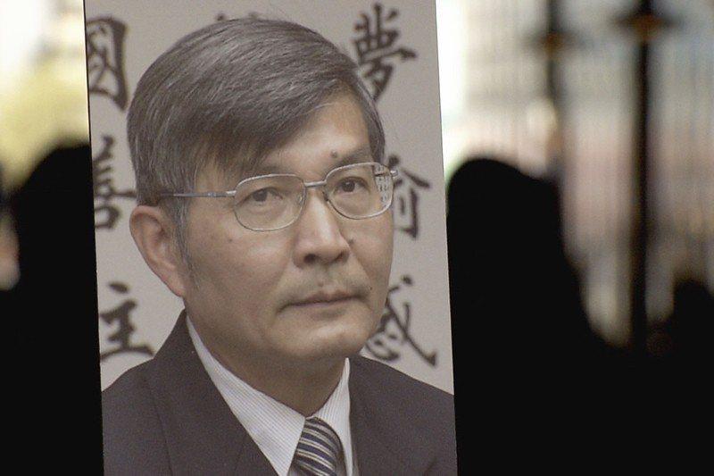 自縊身亡的台灣駐大阪辦事處前處長蘇啟誠。 圖/取自NHK《現代特寫》官網
