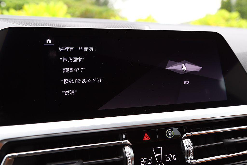 全新BMW 3系列搭載智慧語音助理,只須說「你好BMW!」就可以喚醒系統,透過口...