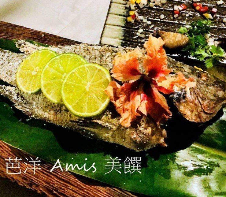 ▲台東部落美食-芭洋Amis美饌。(圖/芭洋Amis美饌官方FB)