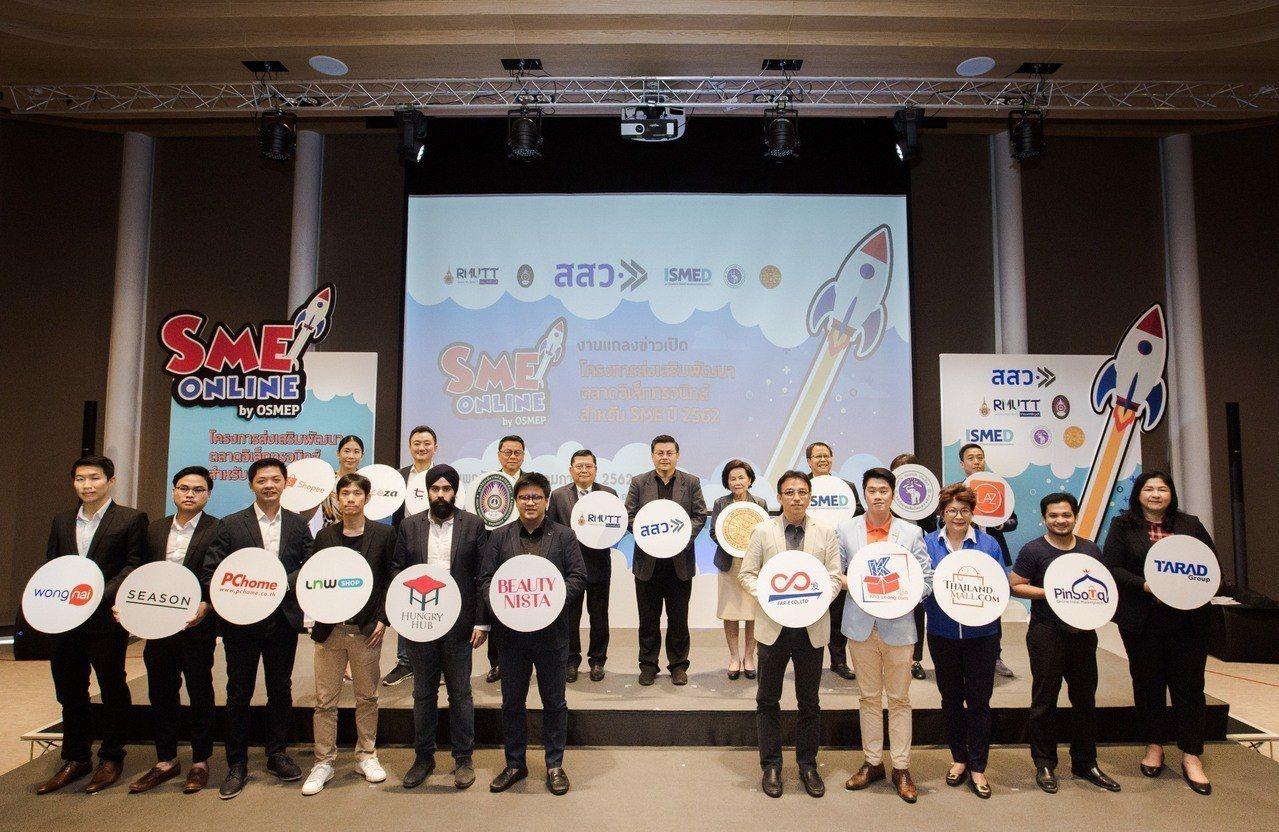 網家打入泰國當地生態系,PChome Thai參與泰國SME ONLINE計畫。...