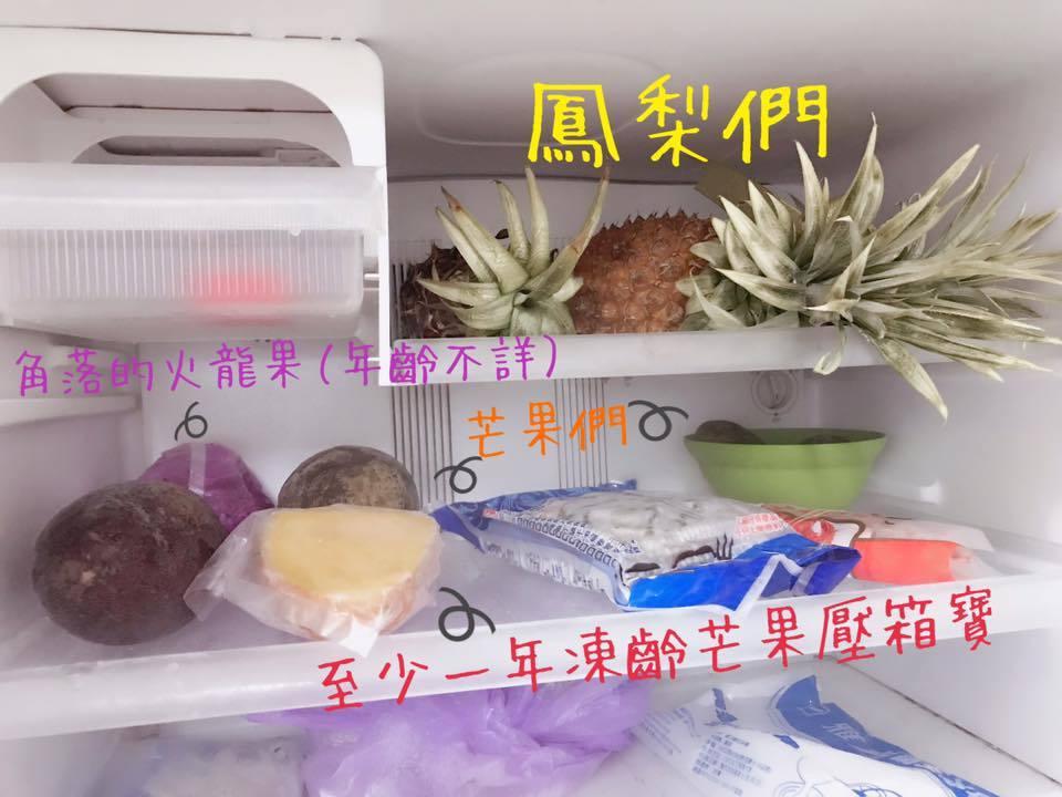 有網友公布家中冷凍庫的照片,有鳳梨、芒果、火龍果等水果,表示家裡沒人敢動這些水果...