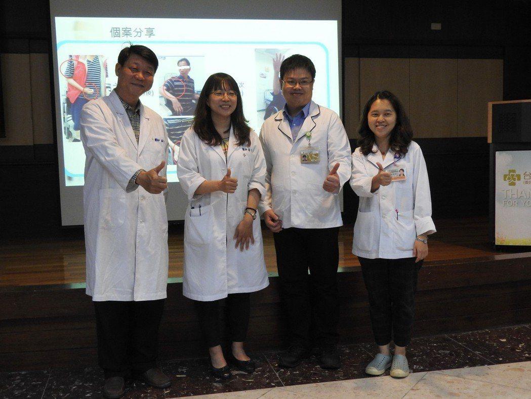 台南市立醫院中風治療團隊。圖/醫院提供
