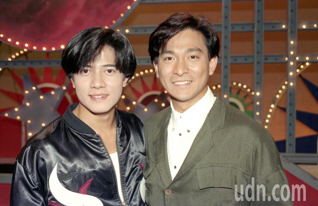 1992年四大天王時期的郭富城與劉德華。圖/聯合報系資料照