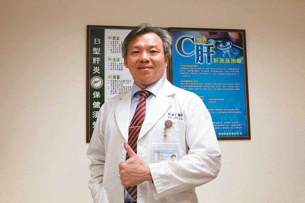 高雄醫學大學附設中和紀念醫院肝膽胰內科主治醫師戴嘉言 圖/高醫提供
