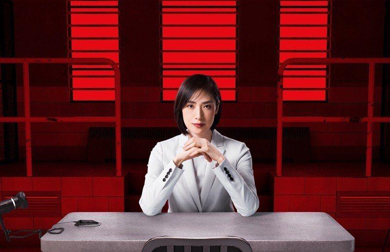 天海祐希出演的《女王偵訊室》已拍到第三季。圖/擷自官網