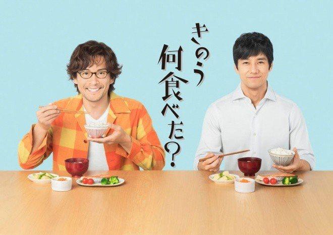 西島秀俊與內野聖陽主演《昨日的美食》。圖/擷自官網