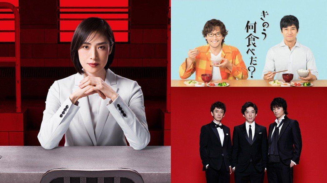 圖/擷自朝日電視台、東京電視台官網