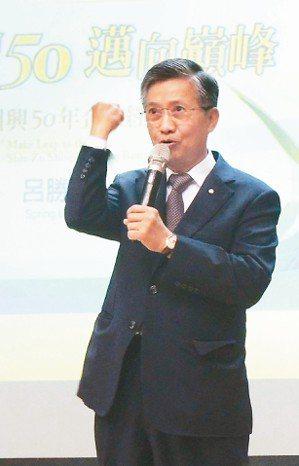新日興董事長呂勝男 (本報系資料庫)