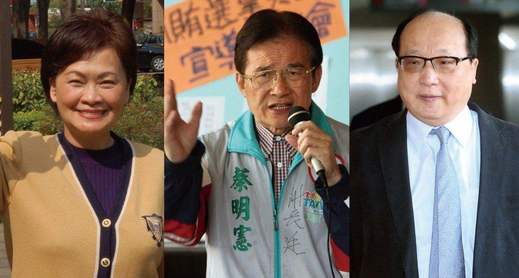 2001年的台中市長選舉:脫黨參選的張溫鷹(左),民進黨提名蔡明憲(中)及國民黨...