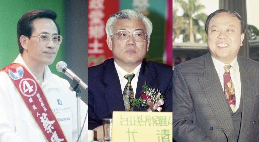 1993年台北縣長選舉:國民黨提名蔡勝邦(左),民進黨提名尤清(中)及新黨提名李...