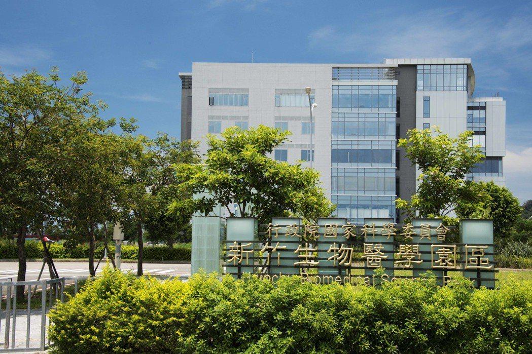 隨著新興科技的演進,生技產業蓬勃發展,位在竹北高鐵特區的新竹生醫園區,第二生技大...