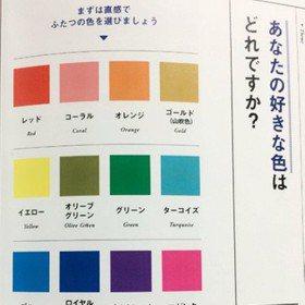 藍綠色像藝術家、紫色有領袖氣質 日本瘋傳「16色性格測驗」神準啊!