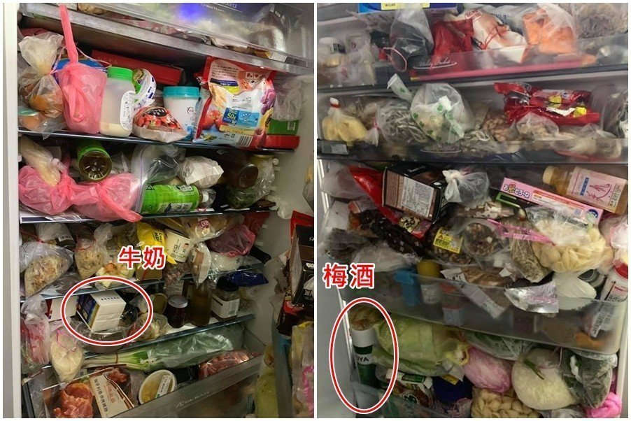 網友眼尖找到原PO要的牛奶與梅酒 圖片來源/爆廢公社