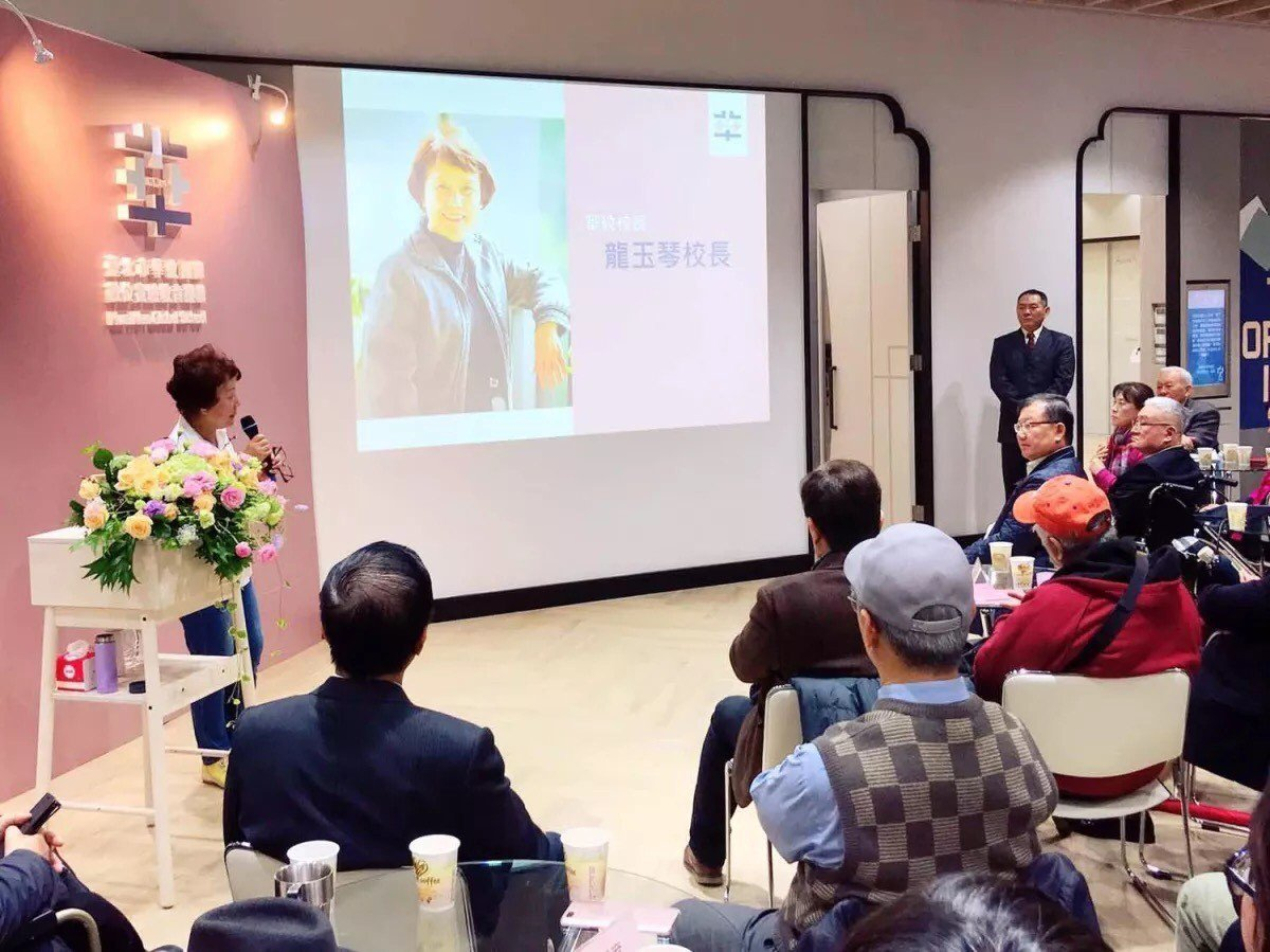 圖/華砇國際數位實驗教育機構 提供
