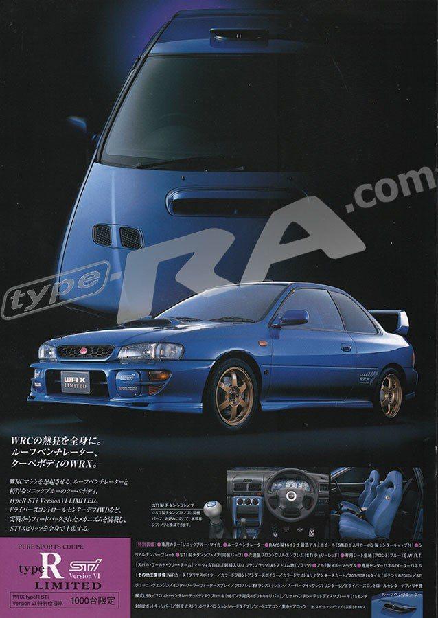 雙門版的Impreza WRX type R STi,並沒有寬體設計。 摘自type-ra.com