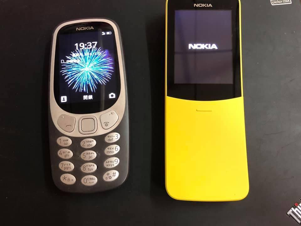很多人都不知道其實Nokia有推出可上網的手機。 圖片來源/●【爆廢公社】●