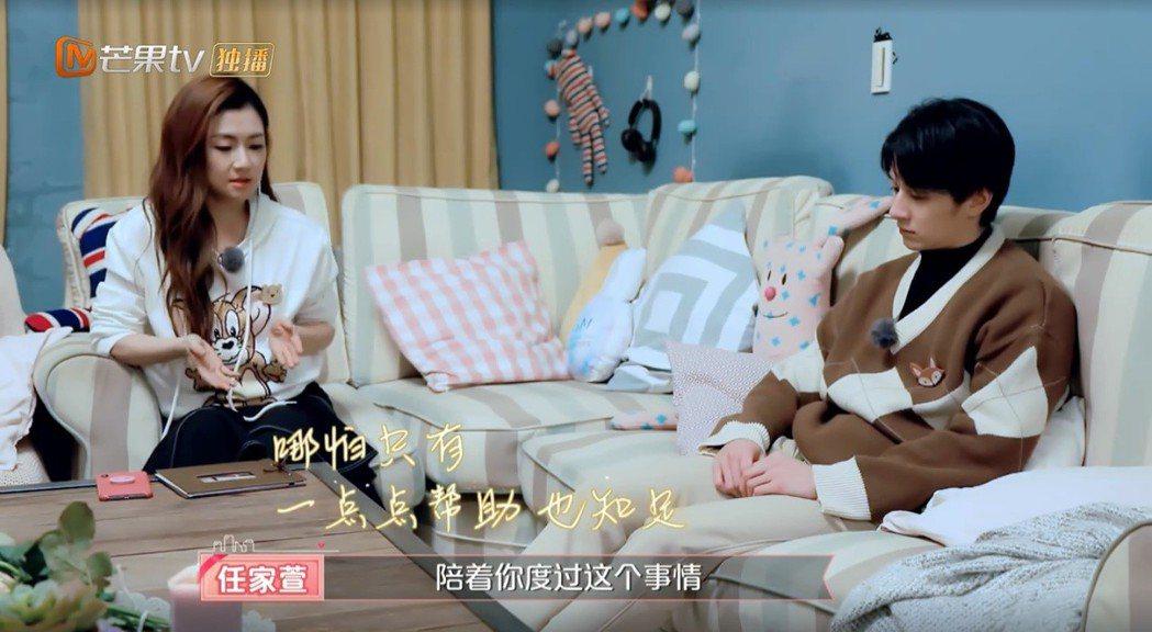圖/擷自芒果TV