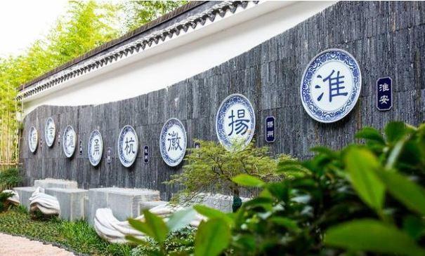 博物館內以瓷盤書寫上八大菜系名。