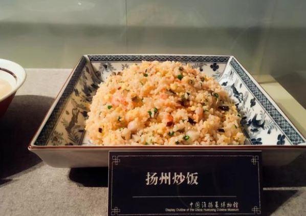 淮揚博物館展示的揚州炒飯。