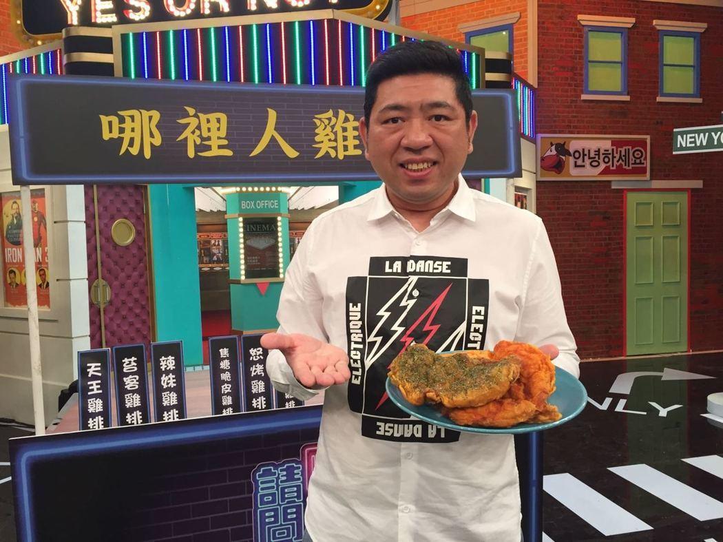 Nono的艋舺雞排賣翻天,還一路賣到英國、加拿大開分店。圖/衛視中文台提供