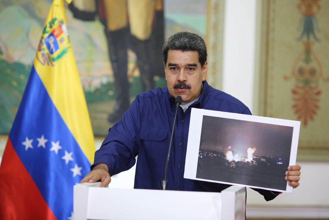 圖為委國總統馬杜洛。 歐新社
